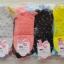 S207**พร้อมส่ง** (ปลีก+ส่ง) ถุงเท้าแฟชั่นเกาหลี ข้อสั้น เนื้อดี งานนำเข้า(Made in China) thumbnail 1