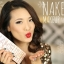 Urban Decay NAKED 3 Eyeshadow Palette thumbnail 5