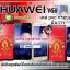 เคสแมนนยู huawei Y6ii ภาพให้ความคมชัด มันวาว สีสดใส thumbnail 1