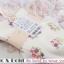 [พิเศษ 2 คู่ 150 บาท]ถุงเท้าลูกไม้ลายวินเทจ-ดอกไม้สีหวาน thumbnail 3