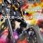 [P-Bandai] HG 1/144 Crossbone Gundam X-2 thumbnail 1