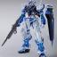 METAL BUILD Gundam Astray Blue Frame (Full Weapon Equipment) thumbnail 2
