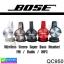 หูฟัง บลูทูธ BOSE QC950 Super Bass ราคา 485 บาท ปกติ 1,210 บาท thumbnail 1