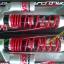(Forza 300)โช้คอัพหลัง YSS สำหรับ รถรุ่น Honda Forza 300 thumbnail 6