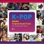 K Pop Drama OST Hit Collection Vol.2 (2CD) + Poster in Tube (2p) thumbnail 1