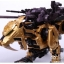 [BT] 1/72 Saber Tiger Gold thumbnail 20