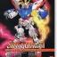 HG-EX 1/60 Shining Gundam thumbnail 1