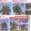 BB251 FA-78-1 Full Armor Gundam thumbnail 2