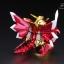 [Expo] LEGEND BB Knight Superior Dragon Super Metallic Ver. thumbnail 2