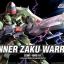 HG 1/144 GUNNER ZAKU WARRIOR thumbnail 1