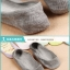 S248**พร้อมส่ง** (ปลีก+ส่ง) ถุงเท้าคัทชู มีซิลิโคนกันหลุดด้านหลัง เป็นถุงเท้าเพื่อสุขภาพ ผลิตจากเส้นใยไผ่ (bamboo fiber) คละสี มี 12 คู่/แพ็ค เนื้อดี งานนำเข้า(Made in China) thumbnail 7