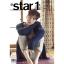 นิตยสารเกาหลี At star1 2016.05 ปกหน้า Park Hae Jin ปกหลัง Seventeen ด้านในมี I.O.I พร้อมส่ง thumbnail 1