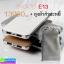 ELOOP E13 Power bank + ถุงผ้ากำมะหยี่ ราคา 434 บาท ปกติ 1,430 บาท thumbnail 1