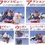 BB202 Gundam GP02A thumbnail 2