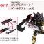 NXEDGE STYLE Gundam Astray Gold Frame Amatsu Mina thumbnail 5