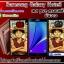 One Piece Samsung Galaxy Note5 pvc case thumbnail 1