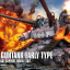 HG 1/144 RTX-65 Guntank Early Type [Gundam The Origin] thumbnail 1