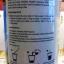 นมเพิ่มความสูง Wealthy Health Colostrum Milk Powder igG (20%) 6000 mg. ต่อ 100 กรัม thumbnail 3