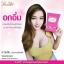 PADASO พาดาโซ่ ผลิตภัณฑ์ที่ผู้หญิงให้ความไว้วางใน 30เม็ด thumbnail 5