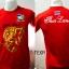 เสื้อยืด ทีมชาติไทย ลาย ไตรรงค์ช้างศึก สีแดง T-TEXR thumbnail 1
