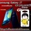 Doraemon Samsung Galaxy J7 case pvc thumbnail 1