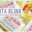สบู่ Gluta Blink ส่งความขาว ขี้ไคลกระจาย thumbnail 2
