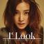 นิตยสารเกาหลี 1st Look Vol.113 หน้าปก Tiffany พร้อมส่ง thumbnail 1