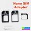 ตัวแปลงซิม GRIFFIN Nano Sim Adapter thumbnail 1