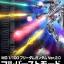 [P-Bandai] MG 1/100 Freedom Gundam Ver. 2.0 Full Burst Mode Special Coating Ver. thumbnail 1
