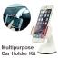 ที่ยึด Multipurpose Car Holder Kit ติดกระจก thumbnail 1
