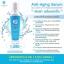 Fidela anti-aging serum ฟิเดล่า เซรั่มหน้าเด็ก ส่งฟรี EMS thumbnail 7