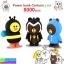 แบตสำรอง Power bank Cartoon Line 8000mAh ราคา 219 บาท ปกติ 590 บาท thumbnail 1