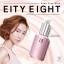 EIGHTY EIGHT Dewy Face Glow เอตี้ เอท ดิวอี้ เฟส โกลว์ เบสเพิ่มความเปล่งประกายสว่างใสแบบมีออร่า thumbnail 1