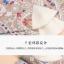 S335**พร้อมส่ง** (ปลีก+ส่ง) ถุงเท้าแฟชั่นเกาหลี ข้อยาว คละ 5 สี มี 10 คู่/แพ็ค เนื้อดี งานนำเข้า(Made in China) thumbnail 14