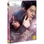 ซีรีย์เกาหลี Her Lovely Heels (DVD) (Korea Version) thumbnail 1