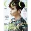 นิตยสารเกาหลี CECI ANOTHER CHOICE 2016.06 หน้าปก Lee Jong Suk thumbnail 1