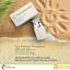 Bon-Song Skin Sun Protection SPF50 PA+++ ครีมกันแดดบอนซอง thumbnail 4