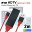 สาย HDTV Lightning to HDMI สายต่อ iPhone ออก ทีวี thumbnail 2