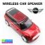 ลำโพง บลูทูธ Wireless Mini Car Speaker ราคา 395 บาท ปกติ 930 บาท thumbnail 1