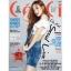 นิตยสาร CECI 2015.05 หน้าปก Kara - KooHara ด้านในมี Red Velvet, BTS, Apink, f(x) Krystal) thumbnail 1