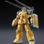 HG 1/144 Guncannon Mobility Test Type/Fire Power Test Type [Gundam The Origin] thumbnail 6
