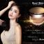 แป้งคุชชั่นSoul Skin NEW ANTI-AGING CUSHION สั่งซื้อ LINE : @narisze thumbnail 1