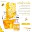 เซรั่มน้ำลายผึ้ง (สูตรผิวแพ้ง่าย) thumbnail 3