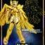 [LC] Cloth Myth EX Sagittarius Aiolos thumbnail 1