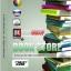 โปรแกรมร้านเช่าหนังสือ