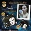 Magic Wonderland Mask Mousse 30 กรัม thumbnail 3