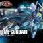 HG 1/144 EXTREME GUNDAM thumbnail 1