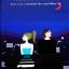 กลรักเกมหัวใจ Starter for Ten / เดวิด นิคอลส์ / สุเมธ โพธิ์โสภณ thumbnail 1