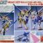 HGUC 1/144 V2 Assault Buster Gundam thumbnail 12