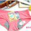 กางเกงในเอวต่ำเสริมความกระชับเหมาะกับวันมีประจำเดือน เซต 4 ตัว ( เทา , ชมพู , ดำ , เนื้อ ) thumbnail 15